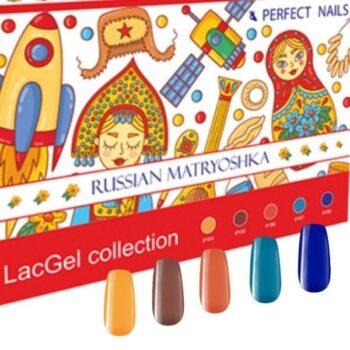 russian matryoshka gel lac nr 188 8ml 2nd