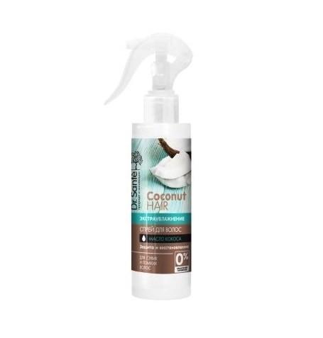 spray cu ulei de nuca de cocos par uscat si fragil 150ml